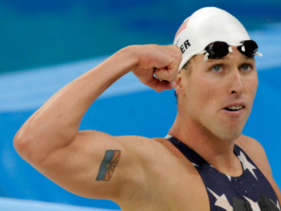 The 35 Biggest Hot-Shot Athletes On Wall Street | www ...