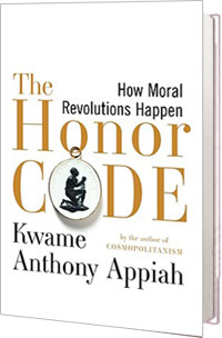 honor-code-3d