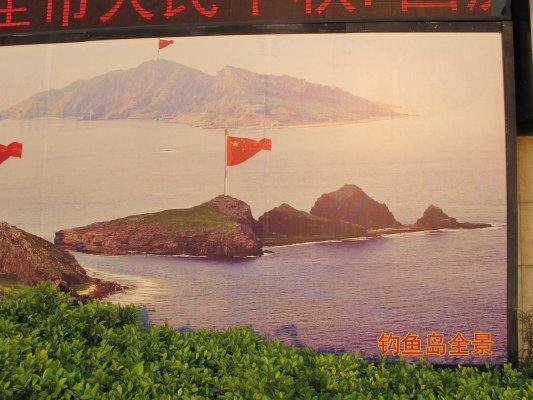 the dispute over the diaoyu islands