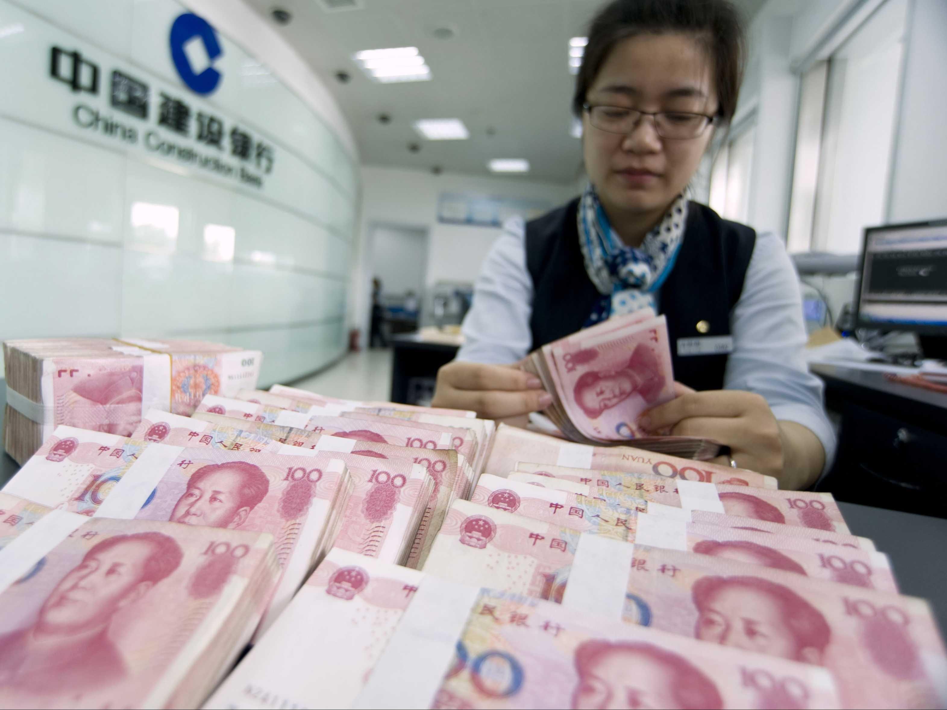 обыкновенное нижнее китайский банк курс юаня стирке