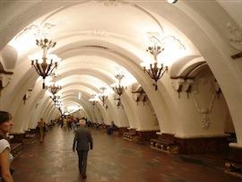 Arbatskaya Metro Station, Moscow