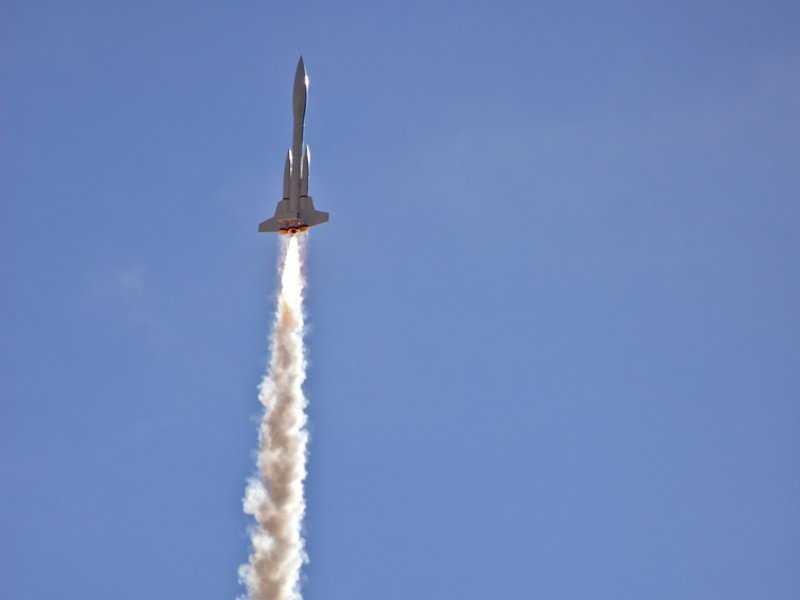 rocket up higher