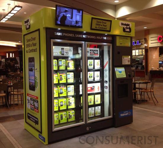 phone machine in the mall