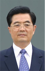 File-Hu_Jintao_2004 1