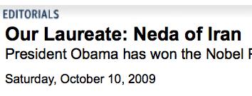 NedaHeadline
