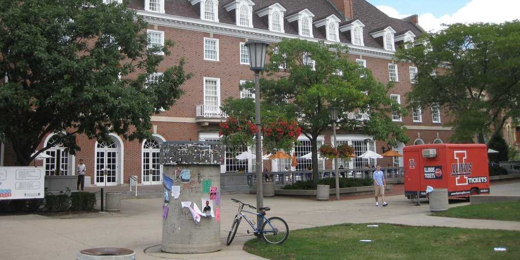 University of illinois application essay