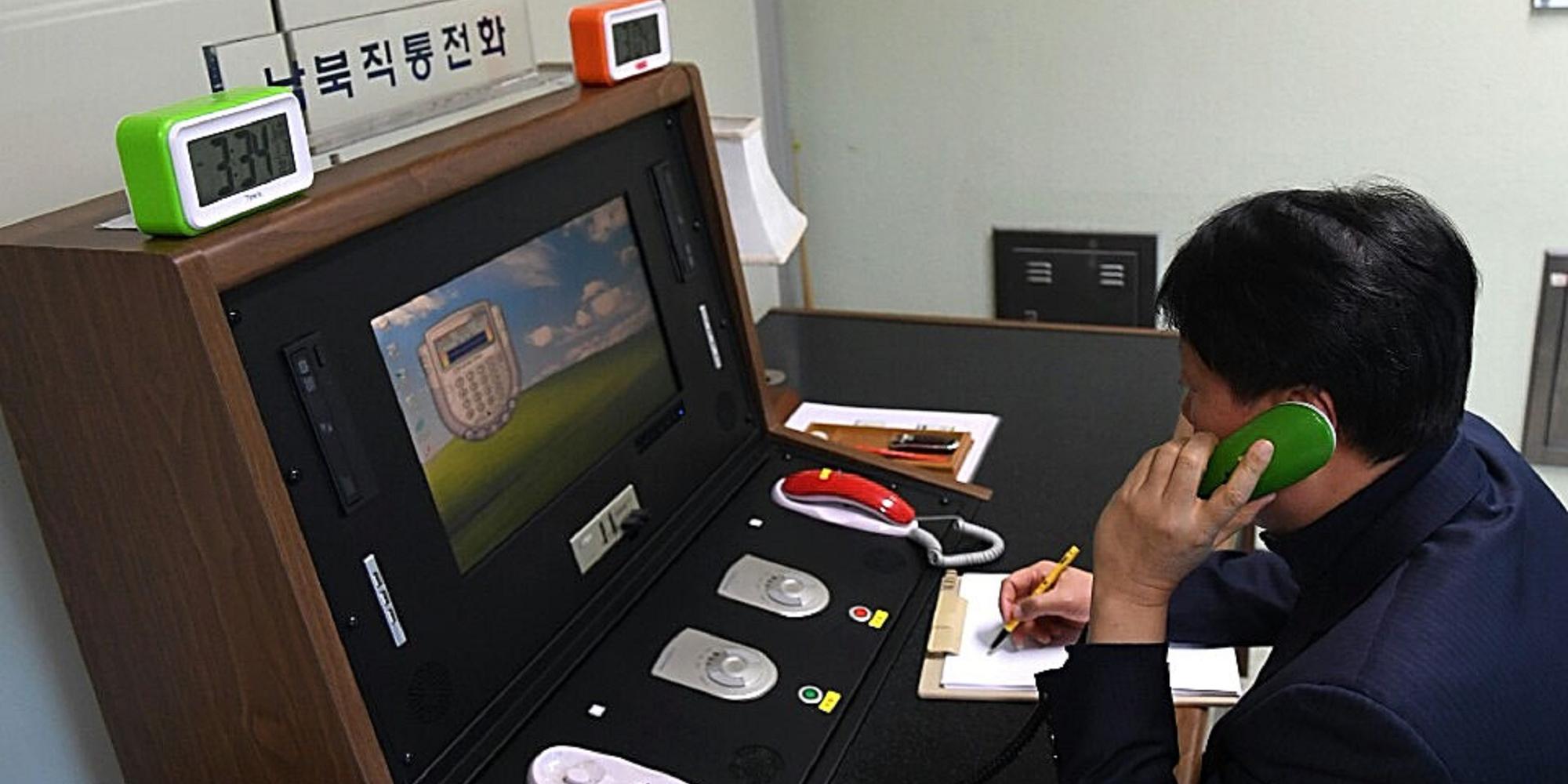 north korea phone