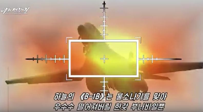 north korea propoganda